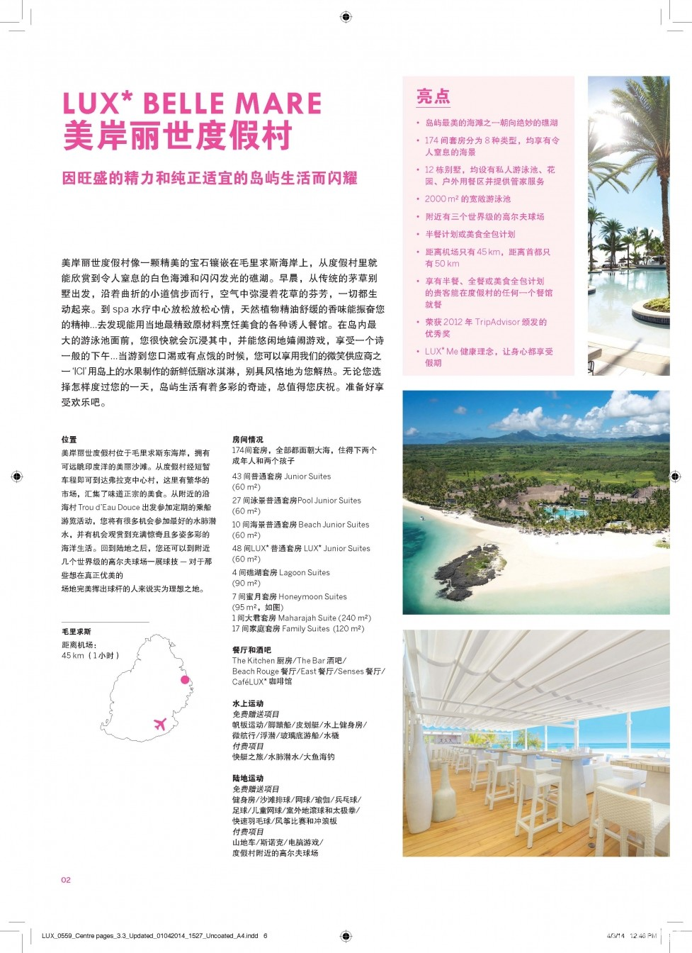 Pages from 丽世酒店资料 LUX Resorts Info_Page_1.jpg
