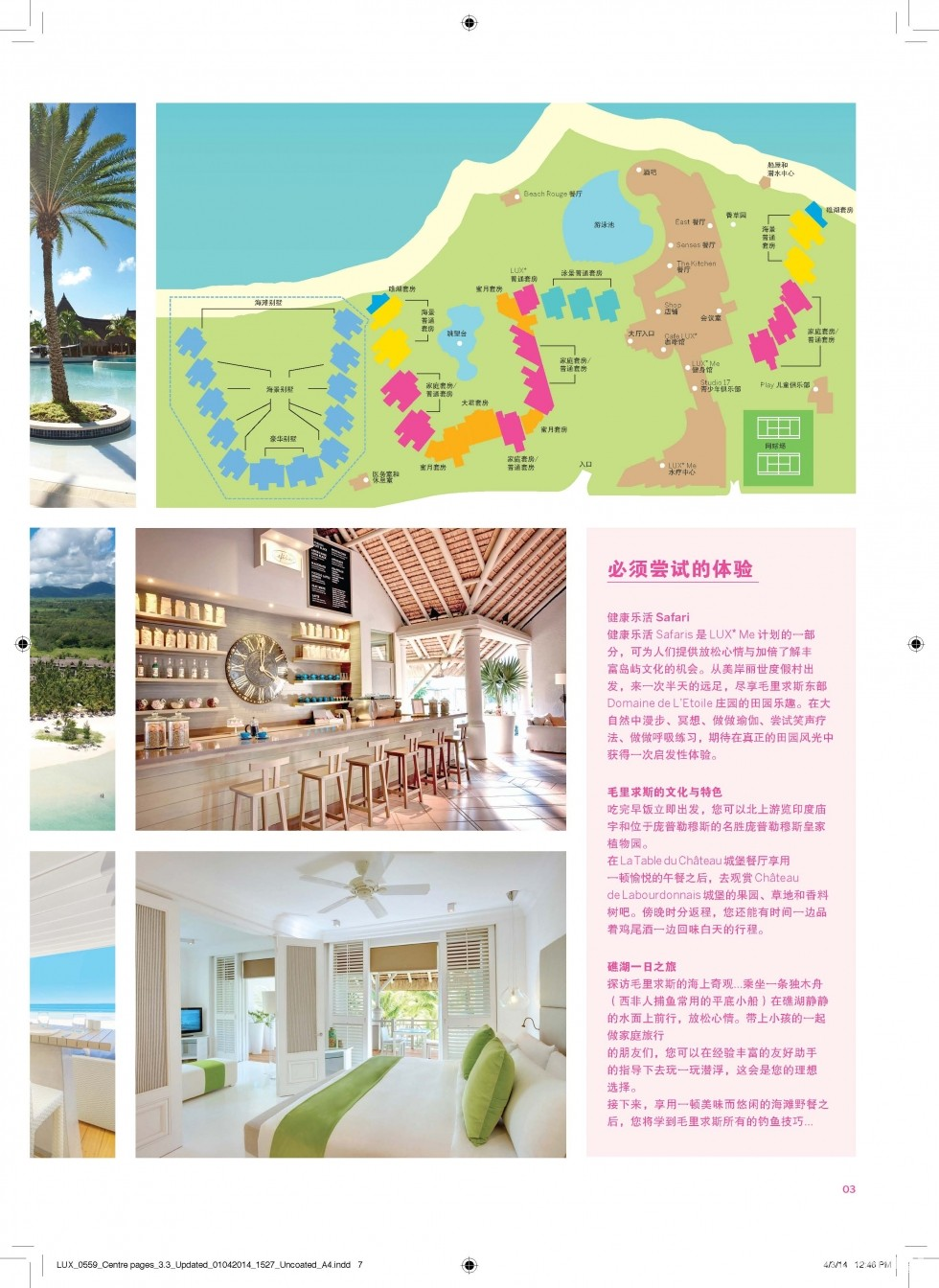 Pages from 丽世酒店资料 LUX Resorts Info_Page_2.jpg