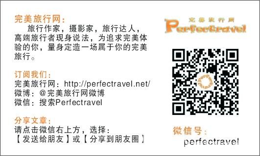 美国的天尽头|花样姐姐游美国(第十七,十八天) - 完美旅行Perfectravel - 完美旅行Perfectravel的博客