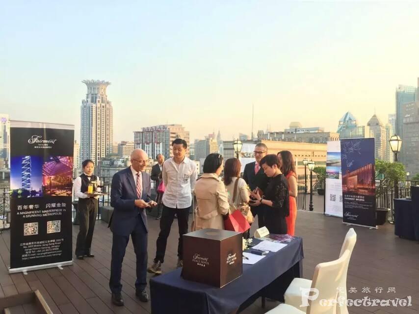 南京与北京费尔蒙酒店上海媒体私享会 - 完美旅行Perfectravel - 完美旅行Perfectravel的博客
