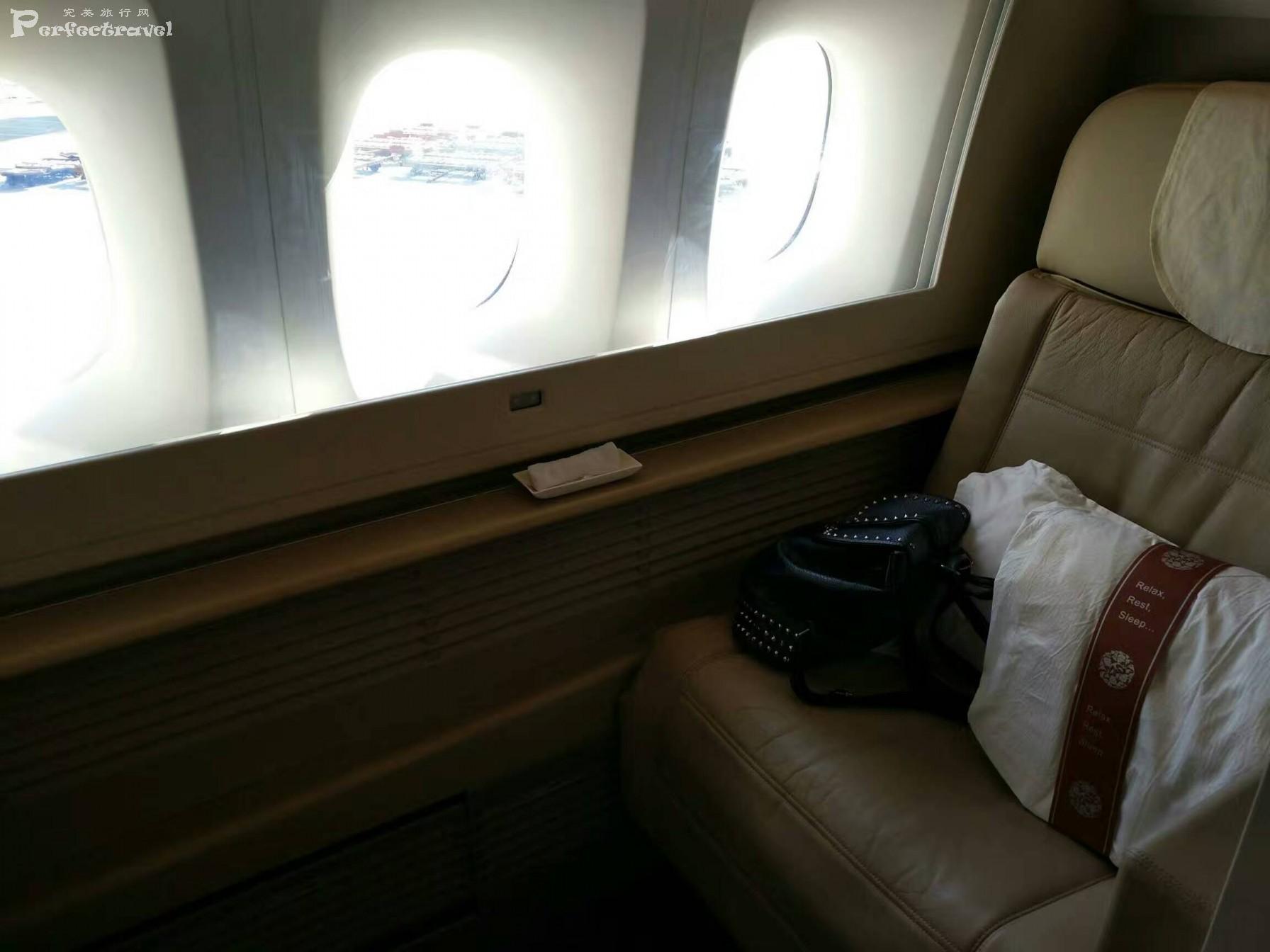 花样姐姐美国三十天游记(一):头等舱飞美国 - 完美旅行Perfectravel - 完美旅行Perfectravel的博客