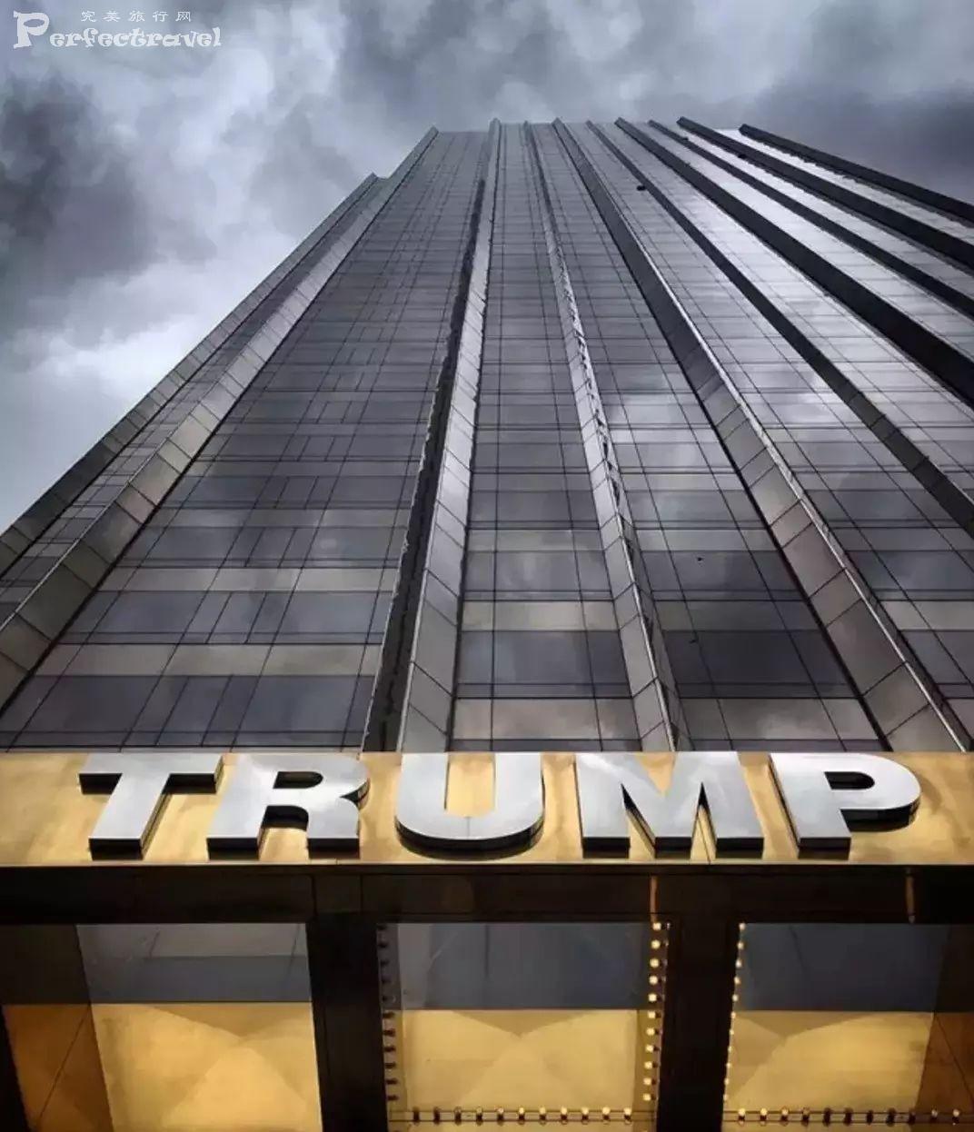 Trump集团酒店的正确打开方式  | Trump尊贵合作伙伴计划 - 完美旅行Perfectravel - 完美旅行Perfectravel的博客